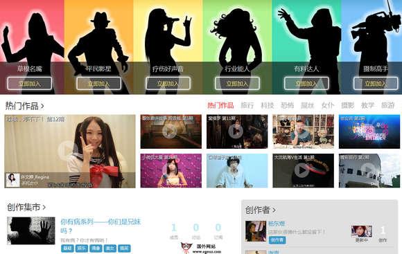 【经典网站】XiuKe.tv:秀客视频协作分享平台