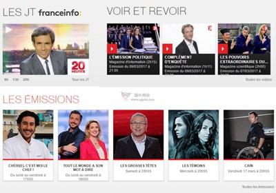 【经典网站】france2|法国电视二台官网