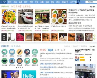 【经典网站】法国华人论坛|新欧洲门户网