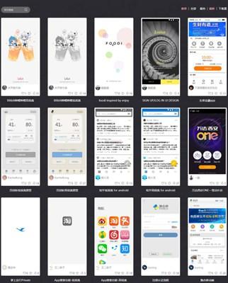 【工具类】XiaoPiu 在线APP原型设计工具