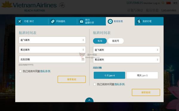 【经典网站】VietnamAirlines|越南航空公司