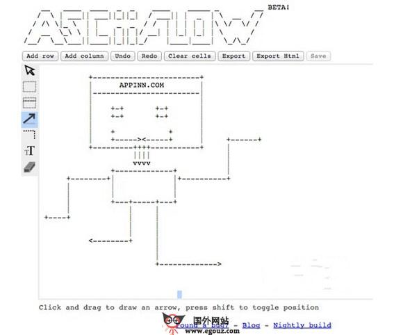 【工具类】AsciiFlow:在线纯文本流程图绘制工具