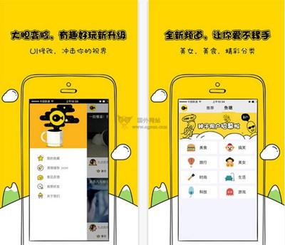 【经典网站】YiNews:传阅微信精选阅读网