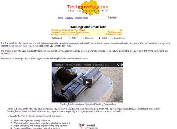 【经典网站】Technovelgy:科幻发明新闻网