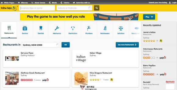 【经典网站】YellowPages:澳大利亚黄页