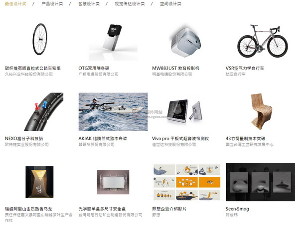 【经典网站】Goldenpin:金点设计奖官网
