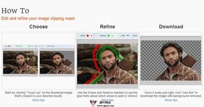 【工具类】Background Burner:在线免费抠图工具