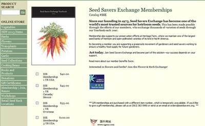 【经典网站】SeedSavers:拯救种子交易平台