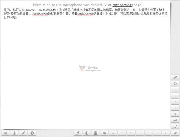 【工具类】VoiceNote:在线语音转文字工具