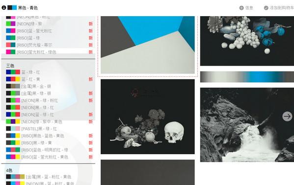 【素材网站】ColorLibrary 在线颜色组合库