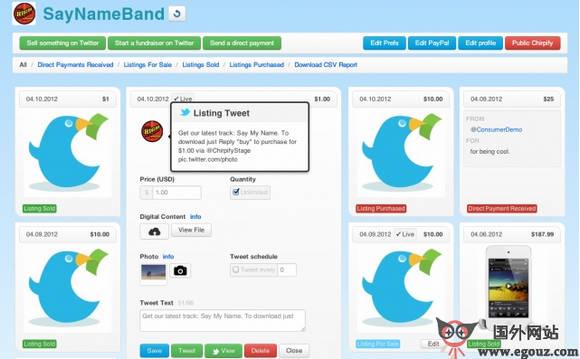 【经典网站】Chirpify:Twitter用户交易平台