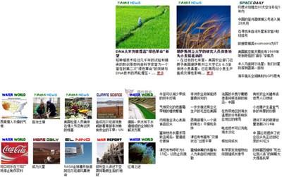 【经典网站】SeedDaily:种子日报农业新闻网