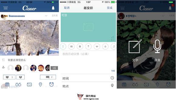 【经典网站】CloserPlus:近乎日程安排式社交应用