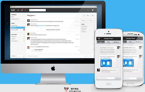 【经典网站】Hall:企业在线实时交流平台