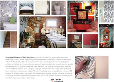 【经典网站】WallsneedLove:在线创意墙艺购物网