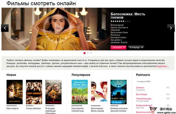 【经典网站】IVI.RU:俄罗斯在线影视流媒体服务平台