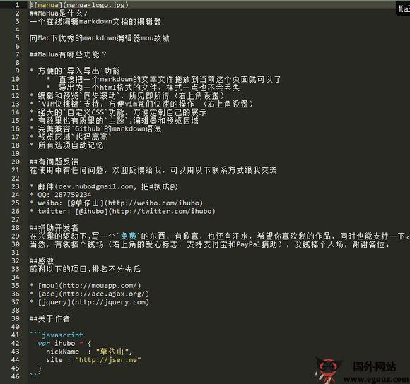 【工具类】MaHua:在线编辑markdown文档编辑器