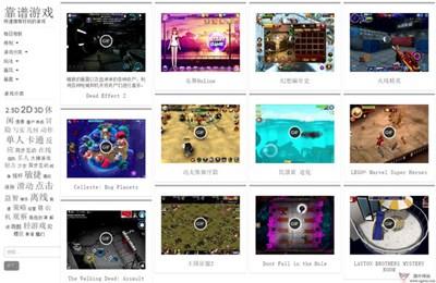 【经典网站】KpPlay:靠谱游戏推荐网