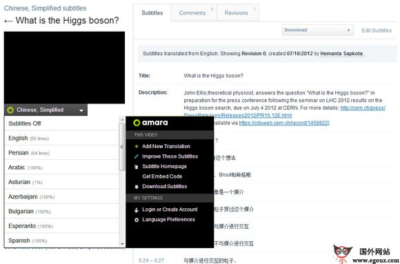 【工具类】UniverSalSubtitles:视频字幕翻译服务平台