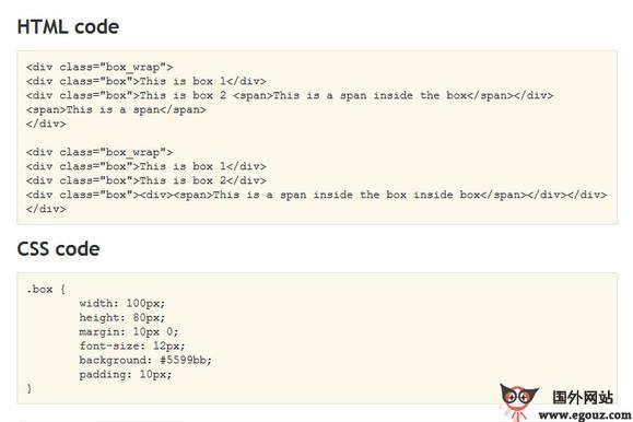 【工具类】Qatrix:超轻量级JavaScript框架