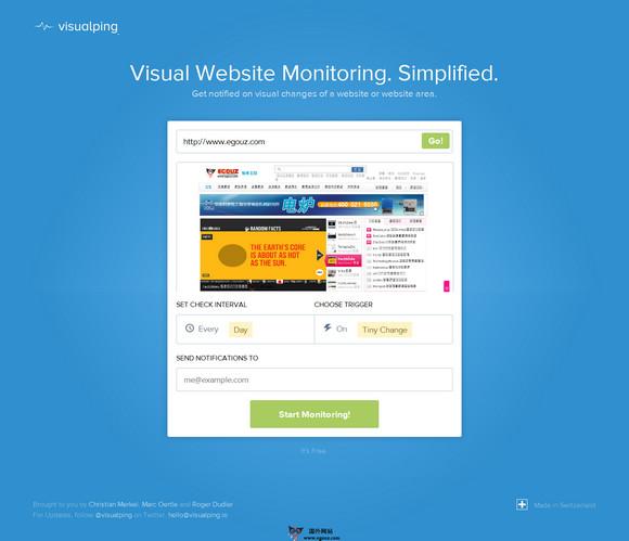 【工具类】VisualPing:在线网站动态更新提醒工具