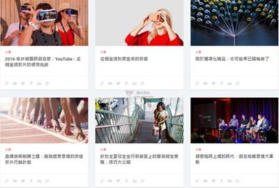 【经典网站】ThinkWithGoogle|谷歌数字营销平台