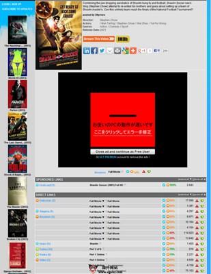 【经典网站】Alluc:德国在线电影资源网