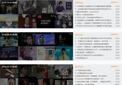 【经典网站】安静地脑补|互联网创业视频精选