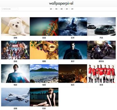 【经典网站】WallpaperPixel|免费高清共享壁纸社区