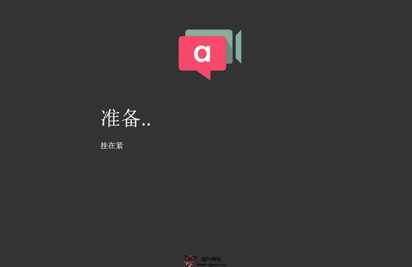 【经典网站】Appear.in:在线免费多人视频聊天平台