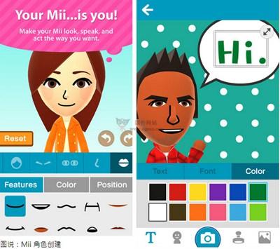 【经典网站】Miitomo:免费好友互动游戏