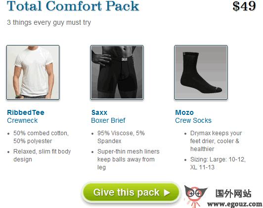 【经典网站】Manpacks:男士内衣裤订阅网