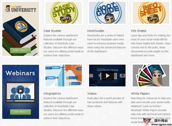 【经典网站】HootSuite:社交媒体管理平台