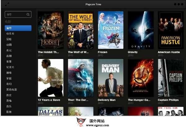 【经典网站】PopcornTime:爆米花时间开源电影网