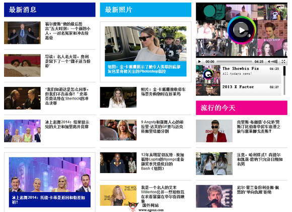 【经典网站】Entertainmentwise:国外名人八卦娱乐网