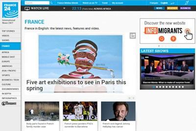【经典网站】France24 法国国际新闻时事电视台