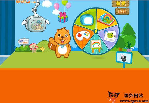 【经典网站】Beva:贝瓦儿童娱乐互动网