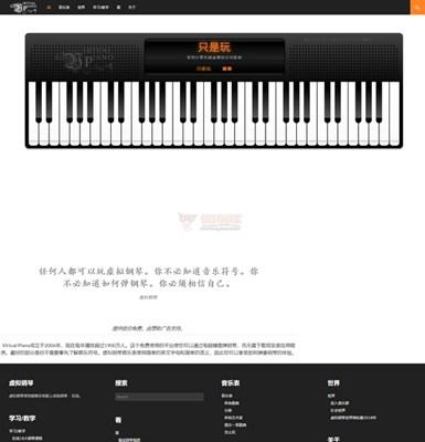 【经典网站】Virtualpiano:在线虚拟钢琴模拟器