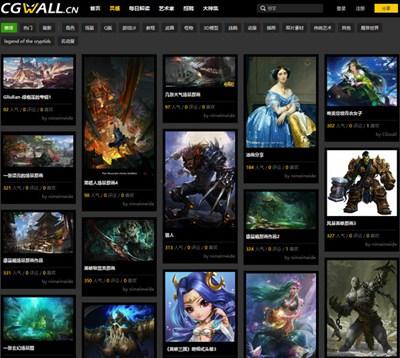 【经典网站】CGwall:原创CG插画展示网