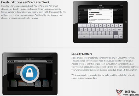 【工具类】ClouDon:云端Office应用软件平台