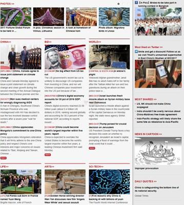 【经典网站】环球时报|国际新闻时事资讯网