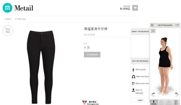 【经典网站】Metail:在线3D虚拟试衣购物平台