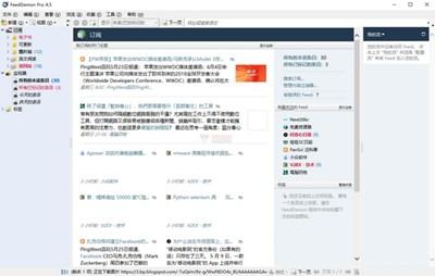 【工具类】FeedDemon|基于RSS内容源订阅利器