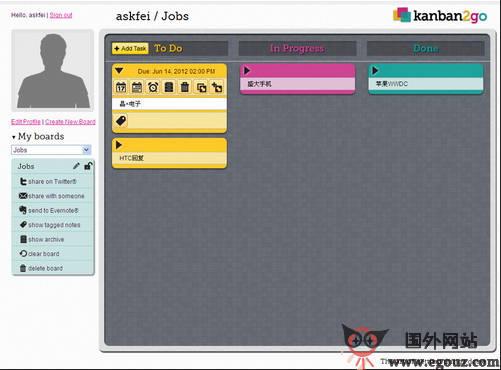 【工具类】KanBan2Go:在线便签代办事宜管理工具