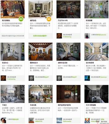 【工具类】RoomStyler:在线室内布局模拟工具