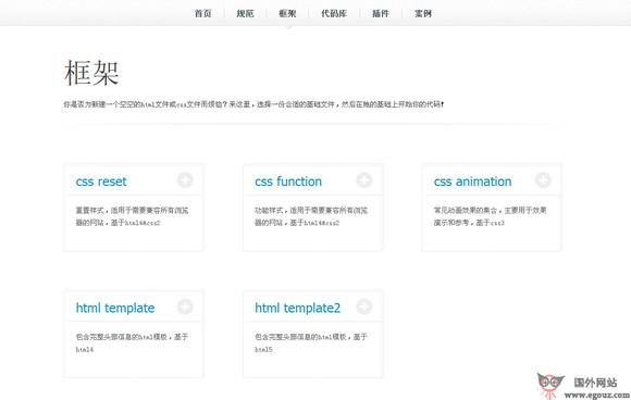 【工具类】NEC:CSS前端方案代码库