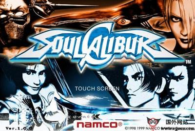 【经典网站】SoulCalibur:刀魂对战联机格斗游戏官方