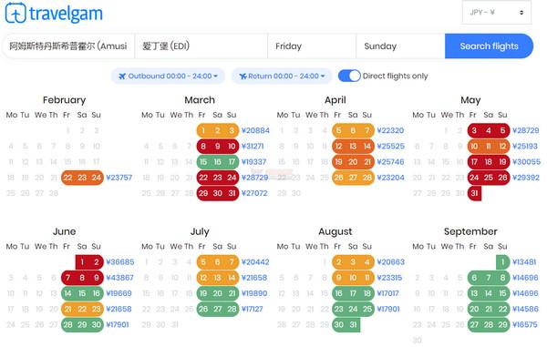 【经典网站】出国旅游机票规划工具 – Travelgam
