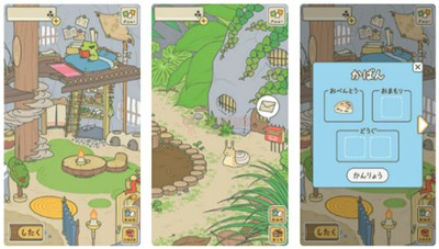 【经典网站】旅行青蛙|场景化游戏出游应用