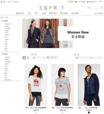 【经典网站】Esprit|思捷国际时装品牌折扣店